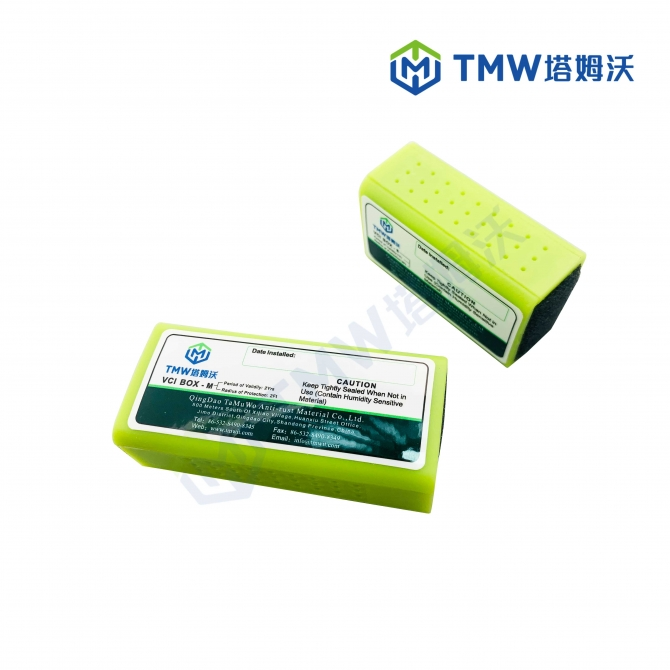 VCI防锈盒